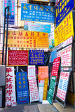 Signs Chinatown NYC Royalty Free Stock Photos