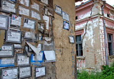Signs of dying village, Serbia Stock Images
