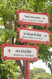 Signs for Hua Hin Landmarks Royalty Free Stock Images