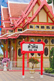 Signs, Hua -Hin Railway Station. Royalty Free Stock Photography