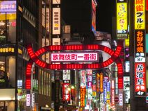 Signs mark the entrance to Kabuki-cho. The area is a renown nightlife and red-light district. stock photography