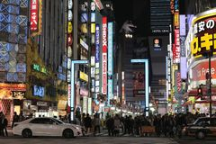 Signs mark the entrance to Kabuki-cho. A Shinjuku& x27;s Kabuki-cho district at 2016 Royalty Free Stock Photos