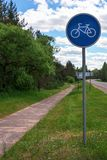 Signs in the park. Road for cyclists. Royalty Free Stock Image