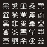 Signs and pictograms. Different white signs and pictograms on black background Stock Photo