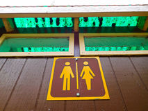 Signs for a Public Outdoor Toliet Stock Images