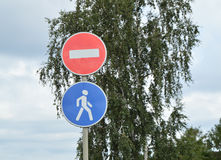 Signs road closed, pedestrian area in the Park Stock Photography