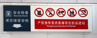 Signs on the Security Check-- Tiananmen Square -- Beijing, China Royalty Free Stock Image