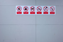 The signs in the subway Royalty Free Stock Photos