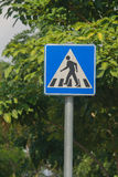 The signs and symbols on bicycle path. Stock Photo