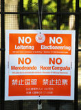 Signs at the voting site in New York. Stock Image