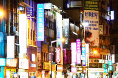 Signs in the Zhongzhen District at night, Taipei Royalty Free Stock Photo