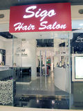 Sigo Hair Salon i Hong Kong Arkivfoto