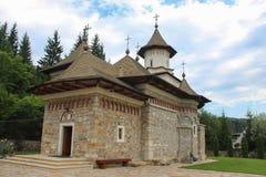 Sihastria Putnei Monastery Stock Images