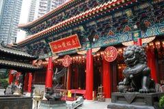 sik罪孽tai寺庙wong yuen 免版税库存照片