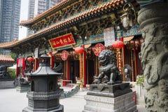 Sik Sik Yuen黄大仙,香港佛教徒和道士寺庙  图库摄影