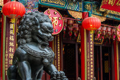Sik Sik Yuen Temple Royalty Free Stock Photo