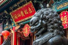 Sik Sik Yuen Temple Stock Image