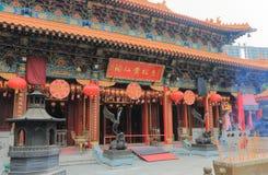 Sik Sik Yuen Wong Tai grzechu świątynia Hong Kong obraz stock