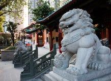Sik Sik Yuen Wong Tai Sin Temple Royalty Free Stock Photos