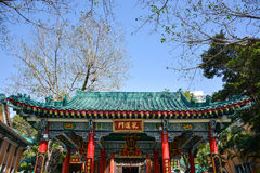 Sik Sik Yuen Wong Tai Sin Temple, Hong Kong Royalty Free Stock Photography