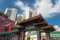 Sik Sik Yuen Wong Tai Sin Temple in Hong Kong Royalty Free Stock Photography