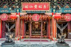 Sik Sik Yuen Wong Tai Sin Temple Kowloon Hong Kong royaltyfri bild