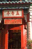 Sik Sik Yuen Wong Tai Sin Temple Religion Great Immortal Wong Prayer Kau CIm Insence. Wong Tai Sin Temple is a well known shrine and major tourist attraction in royalty free stock photos