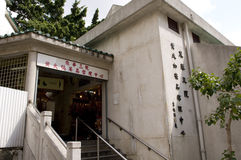 Sik Sik Yuen Wong Tai Sin Temple Religion Great Immortal Wong Prayer Kau CIm Insence. Wong Tai Sin Temple is a well known shrine and major tourist attraction in stock photo