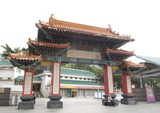 Sik Sik Yuen Wong Tai Sin Temple Religion Great Immortal Wong Prayer Kau CIm Insence. Wong Tai Sin Temple is a well known shrine and major tourist attraction in stock image