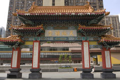 Sik Sik Yuen Wong Tai Sin Temple Religion Great Immortal Wong Prayer Kau CIm Insence Stock Photo