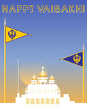 Sikh background Stock Image