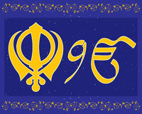 Sikh symbols Stock Image