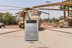 Sikorsky CH-53 transport helicopter. HATZERIM, ISRAEL - APRIL 27, 2015: Israeli Air Force Sikorsky CH-53 transport helicopter on display in the Israeli Air Force Stock Image