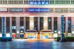 Sikt av byggnader i Xinyi det finansiella området Fotografering för Bildbyråer