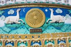 Sikt av den högväxta Shanti stupaen med härlig himmel, den stora stupaen i L Arkivfoto