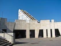 Sikt av den moderna arkitekturen Hacquetova Ulica, Ljubljana, Slovenien fotografering för bildbyråer
