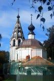 Sikt av den Ples staden, Ryssland Royaltyfri Bild