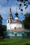 Sikt av den Ples staden, Ryssland Royaltyfri Foto