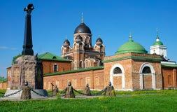 Sikt av den Spaso-Borodino kloster Arkivbilder