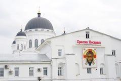 Sikt av den Staroyarmarochny domkyrkan i Nizhny Novgorod Arkivbilder