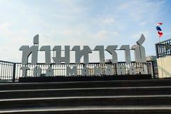 Sikt av den Tha Maharaj pir, Pier Name & tecknet Royaltyfri Bild