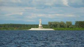 Sikt av den Volga för monument`-moder `en, Yaroslavl region, Ryssland arkivfilmer