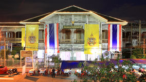 Sikt av det gammala stadshuset av Nonthaburi Arkivfoto