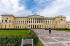 """Sikt av det ryska museet, Mikhailovsky slott Sankt †""""Petersburg Fotografering för Bildbyråer"""