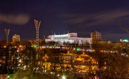 Sikt av Dynamostadionen och regeringhuset Royaltyfria Foton