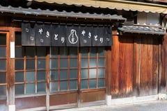Sikt av en byggnad i den gamla staden, Kyoto, Japan Kopiera utrymme för text royaltyfria foton