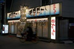 Sikt av en typisk japansk sushirestaurang på natten i Osaka, Japan royaltyfri foto