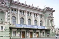 Sikt av fasaden av den Mariinsky teatern St Petersburg Royaltyfria Foton