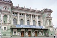 Sikt av fasaden av den Mariinsky teatern St Petersburg Royaltyfri Foto