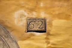 Sikt av inristad byggnad nummer 62 Royaltyfri Fotografi